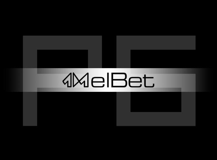 В черный список рейтинга добавлена букмекерская контора 1melbet