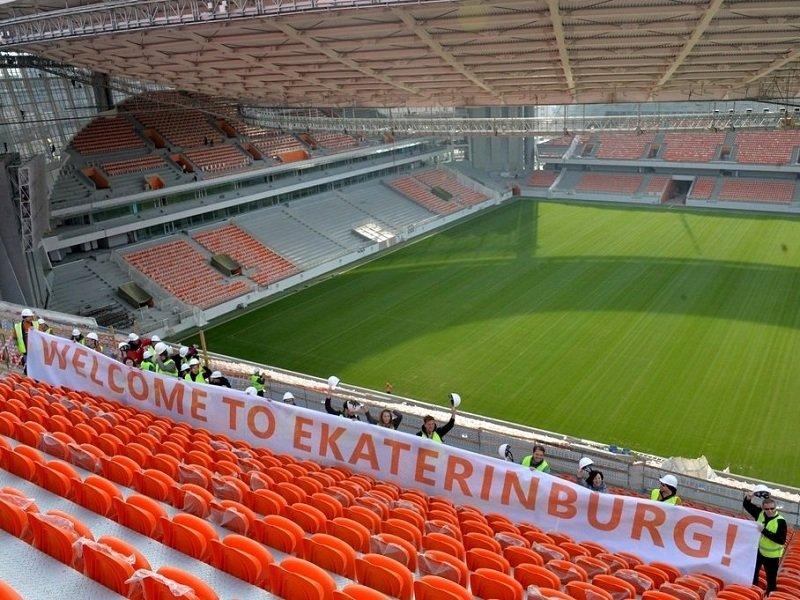 Стадион Екатеринбург
