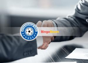 БК BingoBoom продлила спонсорское соглашение с ФК «Оренбург»