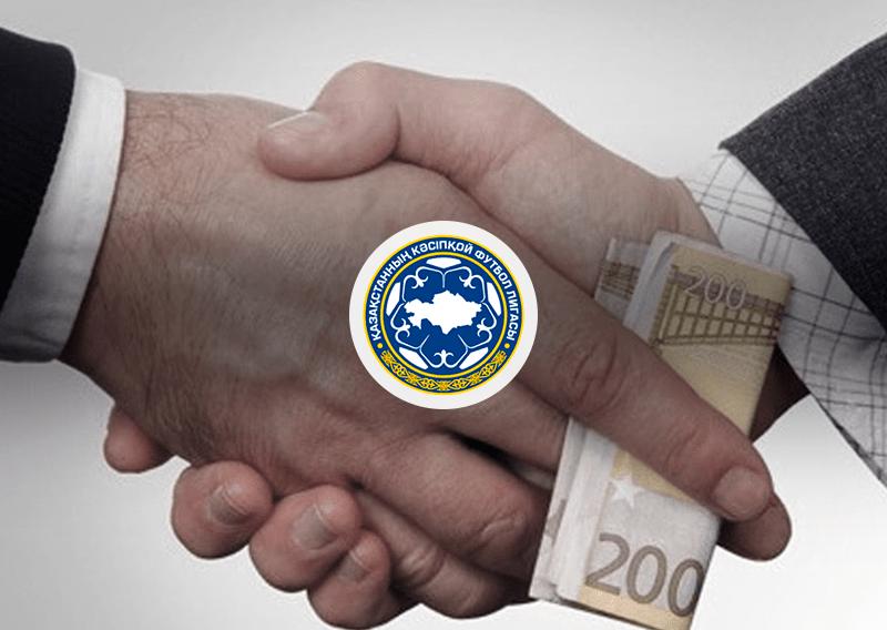 ПФЛК пообещала бороться с договорными матчами