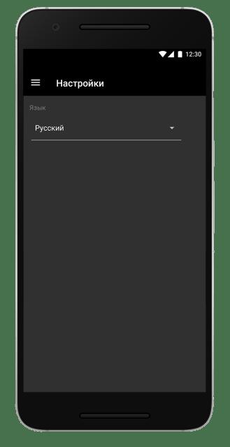 screenshot-egb-17
