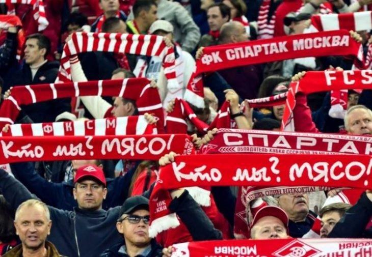 Spartak-bolel-shhiki-e1569497623461.jpg?