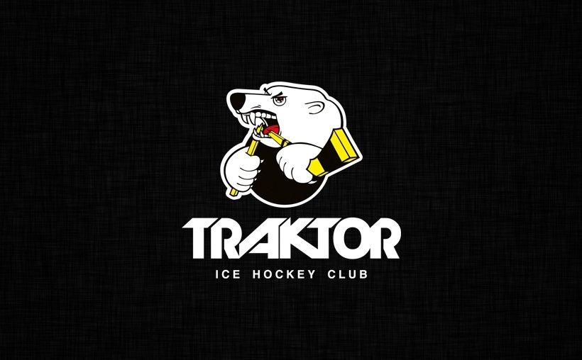 """Хоккейный клуб """"Трактор"""""""