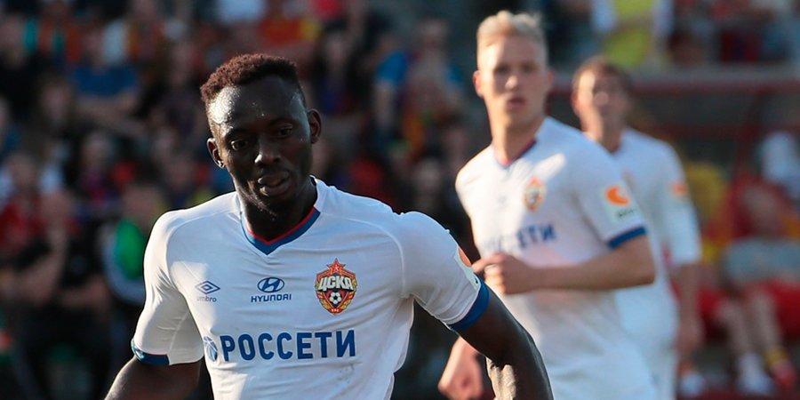 Защитник ЦСКА Гогуа возобновил тренировки