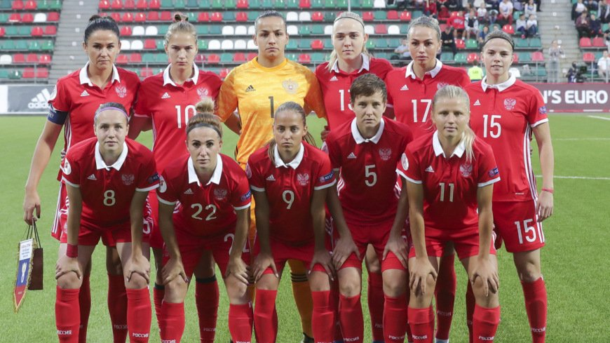 Женская сборная России уступила Нидерландам в отборе на Евро-2021