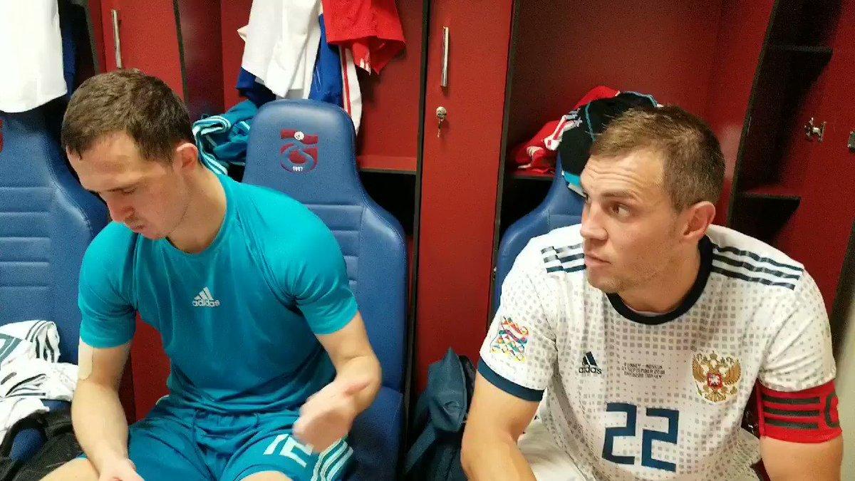 Андрей Лунев и Артем Дзюба