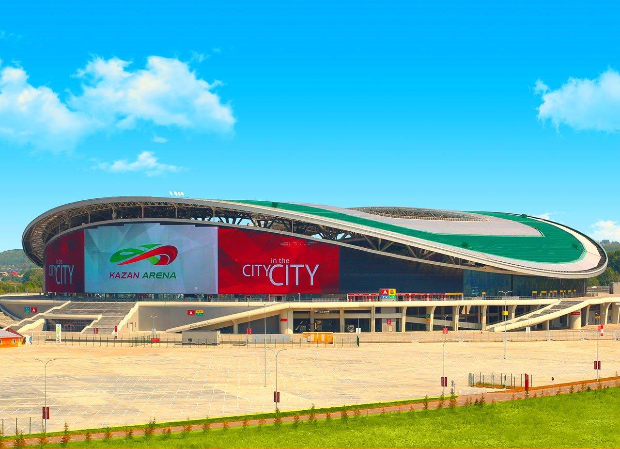 «Казань Арена» получит новое название
