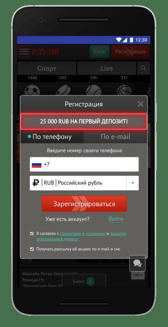 screen-pin-up-bet-1