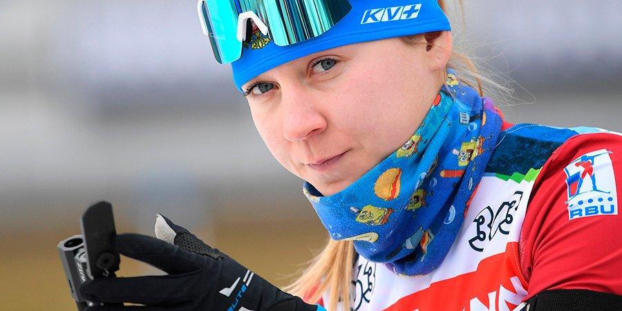 Российская биатлонистка Евгения Павлова