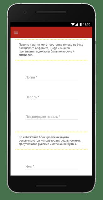 screen-tennisi-5