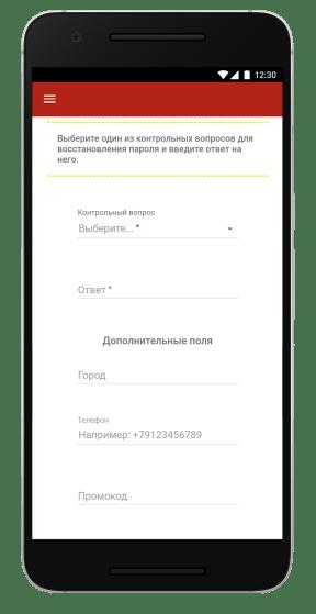 screen-tennisi-7
