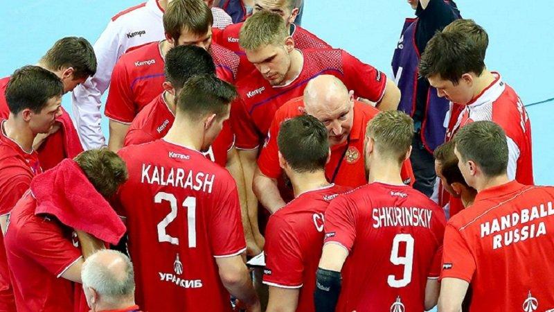 Мужская сборная России по гандболу