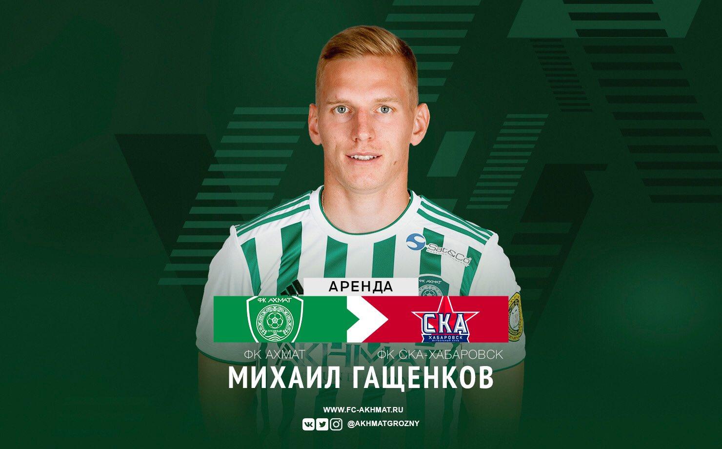 Михаил Гащенков