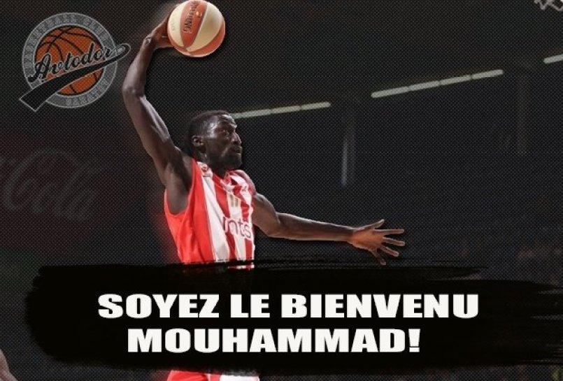 Мухаммад Файе