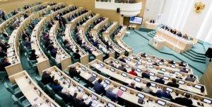 Совет Федерации принял законопроект об ужесточении букмекерской деятельности