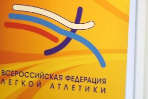 Российским легкоатлетам не разрешили выступить на чемпионате Европы в помещении