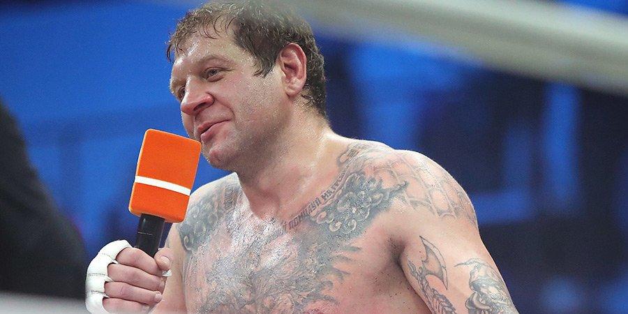 Российский боец ММА Александр Емельяненко