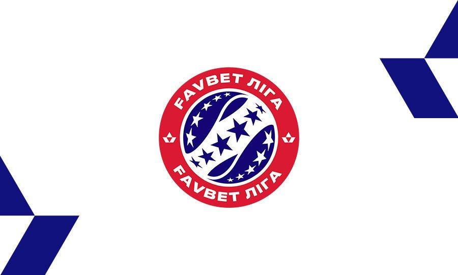 Favbet Лига
