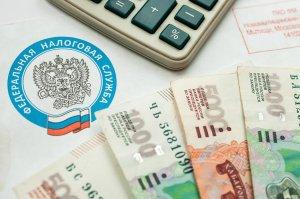 ФНС оштрафовала операторов азартных игр на 7,7 млн рублей