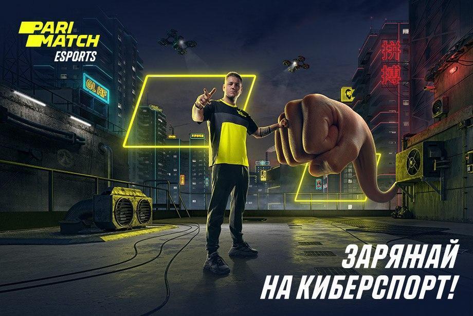 Zeus, Iceberg и Sh4dowehhh стали героями киберспортивной кампании БК Parimatch