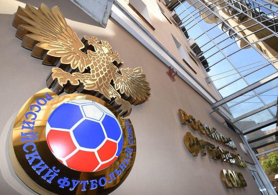 Доход РФС по спонсорским контрактам вырос на 40% в 2020 году — до 2,8 млрд рублей