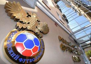 Годовой доход РФС вырос на 41% — до 3,7 млрд рублей