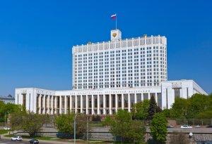 Правительство опубликовало устав нового регулятора букмекерского рынка