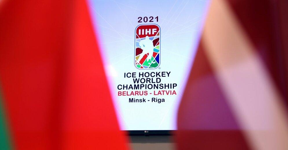ЧМ-2021 точно не будет белорусским
