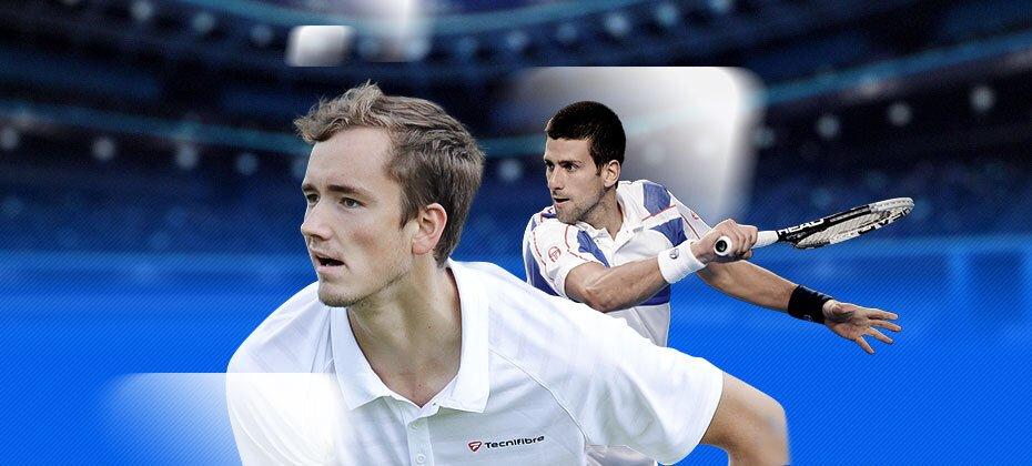 Новак Джокович – Даниил Медведев: прогнозы, ставки и коэффициенты букмекеров на финал Australian Open 21 февраля 2021 года