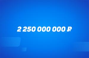 Годовой объем целевых отчислений букмекеров вырос вдвое – до 2,25 млрд рублей