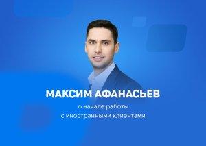 Почему «Лига Ставок» начала принимать ставки от лиц без российского гражданства