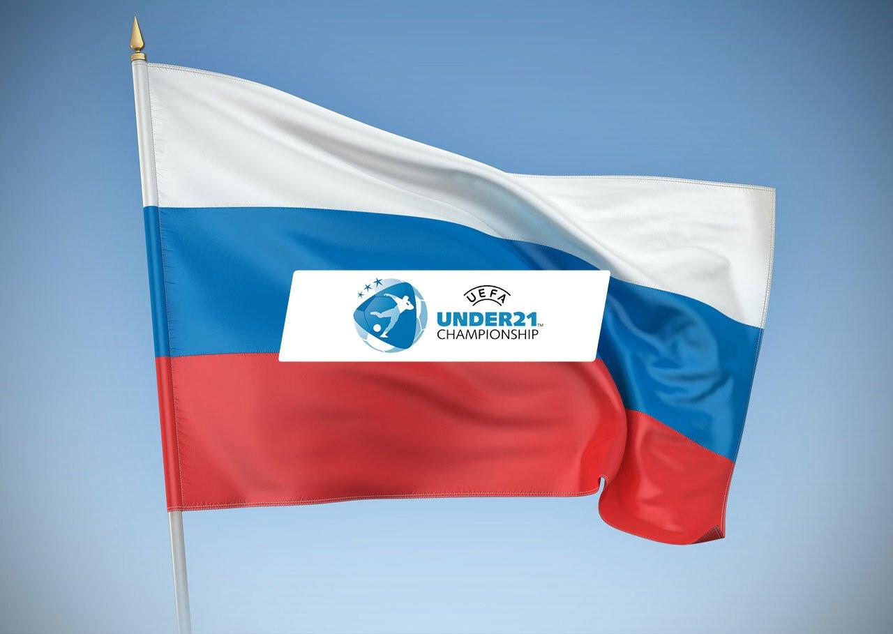 Россия впервые за 8 лет попала на Евро U-21 – какие шансы у сборной на победу? Разбираем с букмекерами