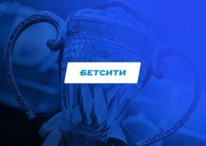"""БК """"Бетсити"""" первой открыла линию на финал Кубка России. """"Локо"""" - чемпион?"""