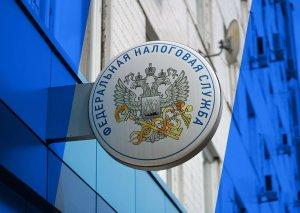 ФНС начислила 1,6 млрд рублей налога на игорный бизнес в 2020 году