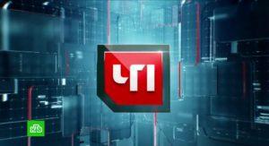 НТВ опубликовал опровержение порочащего материала о БК «Лига Ставок»