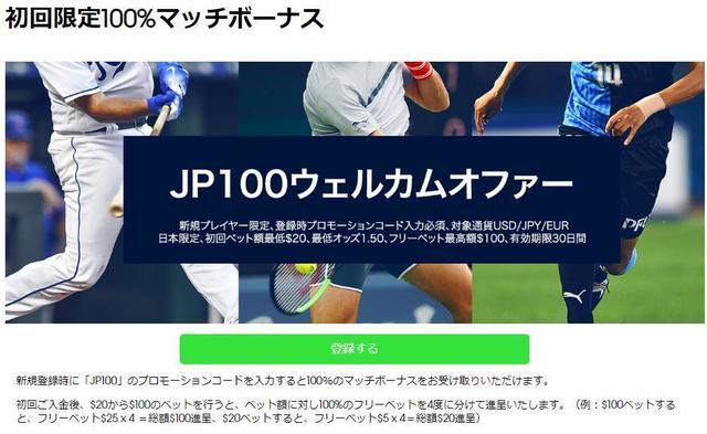 jp100.jpg