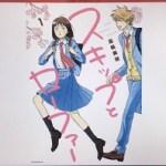 高松美咲氏の『スキップとローファー』1-3巻の感想!等身大の女子高校生の姿が良い!