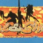 【ゲームコラム】#012:『ソウル&ソード』最高に楽しかったフリーシナリオRPG