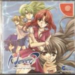【ゲームコラム】#024:『Nver7』一番印象に残るのは「沖縄サミット」!?キュレイシンドロームのとんでもシナリオが好き!