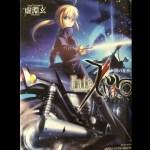 【ブックレビュー】Fate/Zero(5) 第四次聖杯戦争秘話(著:虚淵玄)