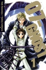 07-Ghost Volume #1 by Yuki Amemiya and Yukino Ichihara - Paperback, 200 pages - Published December 6th 2012 by VIZ Media