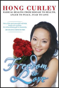 Freedom to Love by Hong Curley