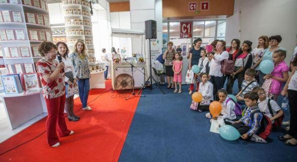 Lansare Cele mai frumoase poezii pentru copii
