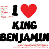 #BOMTC Day 25, May 1~Mosiah 1-2 or Pages 145-150: A Tent, a Temple, a Tower: See, Sacrifice, Serve