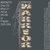 #BOMTC Day 55, May 31~Alma 56-58 or Pages 350-356: Modern-day Stripling Warriors