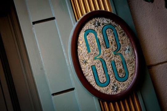 Disney Club 33