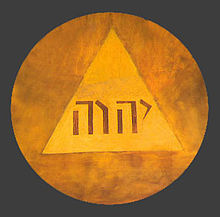 """Tetragrammaton by Francisco Goya: """"The Name of God"""", YHWH in triangle, detail from fresco Adoration of the Name of God, 1772"""