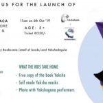 Bookosmia jointly presents launch of Champaka Children's Library on 6th Oct'19