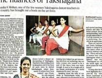 Bookosmia's Yaksha book for children is creating ripples, The Hindu reports