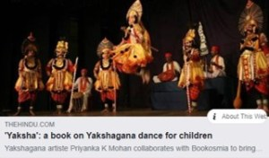 Bookosmia's Yaksha on The Hindu